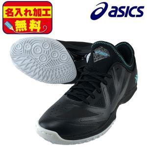アシックス ASICS グライドノヴァ FF 1061A003-022 バスケットボールシューズ バスケシューズ バッシュ 練習 試合 グレー ミント|futabaathlete