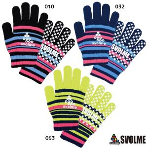 スボルメ SVOLME ロゴニットグローブ 173-52529 ジュニア 手袋 防寒 子供|futabaathlete