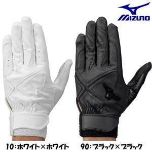 ミズノ MIZUNO 野球 バッティンググローブ フランチャイズ D-エディション 左手用 片手用 1EJEH106|futabaathlete