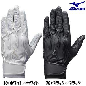 ミズノ MIZUNO 野球 バッティンググローブ ミズノプロ シリコンパワーアークMI 両手用 1EJEH131|futabaathlete