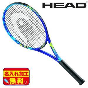 ヘッド HEAD 張上済み チャレンジ ライト ブルー 233546A 硬式 テニスラケット|futabaathlete