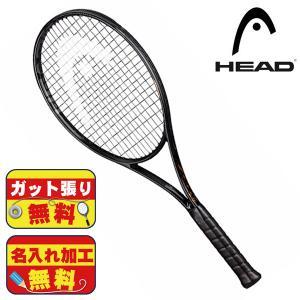 【セール】ガット張り&マーク加工無料! ヘッド HEAD グラフィン360 スピード X MP 23...