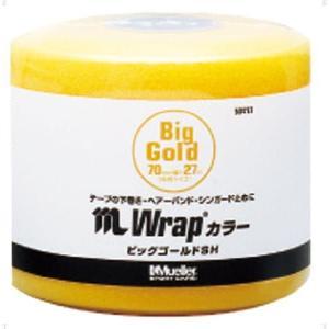 ミューラー アンダーラップ Mラップ カラー...の関連商品10