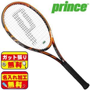 ガット張り&マーク加工無料!プリンス prince ツアーアタック100 7T37H 硬式 テニスラケット|futabaathlete