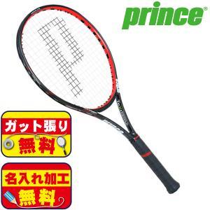 ガット張り&マーク加工無料!プリンス Prince 硬式テニスラケット ハリアー 100 XR - J 7T40G|futabaathlete