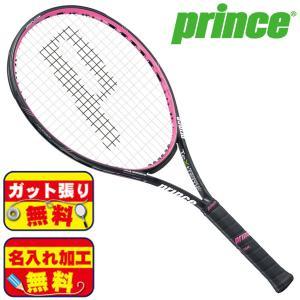 ガット張り&マーク加工無料!プリンス Prince 硬式テニスラケット ハリアー 104 XR−J ブラック×ピンク 7TJ020|futabaathlete