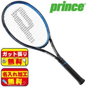 ガット張り&マーク加工無料!プリンス Prince ハリアー プロ 100 XR-M 7TJ026 硬式 テニスラケット|futabaathlete