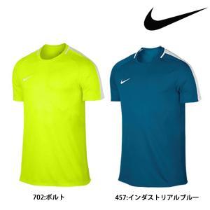 ナイキ NIKE ACADEMYS/Sトップ 832968-1 ポロシャツ メンズ|futabaathlete