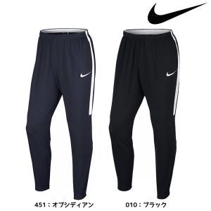 【数量限定 超特価】ナイキ NIKE アカデミーパンツ 839364 メンズ ジャージ ピステ サッカー ウェア