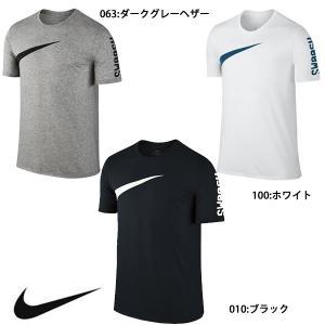 ナイキ NIKE DFドライブレンドロゴSWTシャツ 841632 メンズ スポーツウェア 半袖Tシャツ|futabaathlete