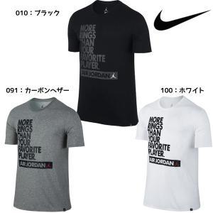 【数量限定 超特価】 ナイキ NIKE  ジョーダン MORE RINGS S/S Tシャツ 864939 メンズ バスケットボールシャツ 半袖 カジュアル Tシャツ ドライフィット