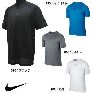 【数量限定 超特価】 ナイキ NIKE ジョーダン23PROS/Sトップ 866590 バスケット 半袖シャツ メンズ