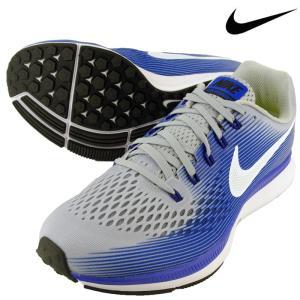 【数量限定 超特価】 ナイキ NIKE エアズームペガサス34 4E 880557-007 メンズ ランニングシューズ ジョギング マラソン スニーカー グレー ブルー 灰色 青
