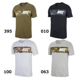 2018年秋NEWモデル ナイキ NIKE D-F コットン カモ ブロック ナイキ Tシャツ 923535 メンズ 半袖Tシャツ スポーツウェア