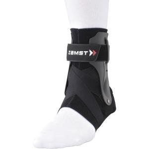 ザムスト サポーター A2-DX 足首用サポーター ZAMST a2dx ハードサポート|futabaathlete