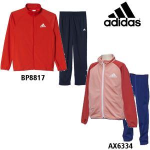 アディダス adidas 【ジュニア トレーニングウェア】 Boys ジャージ上下セット(ストレートパンツ) AAX01-AX6334|futabaathlete