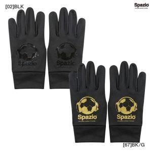 スパッツィオ Spazio 手袋 フィールドグローブ AC0065|futabaathlete