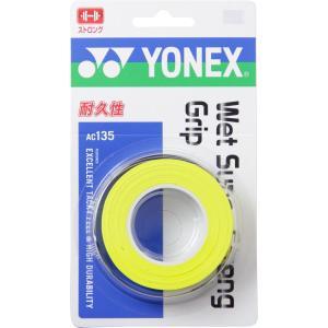 ヨネックス YONEX ウェットスーパーストロンググリップ(3本入) AC135 004 イエロー
