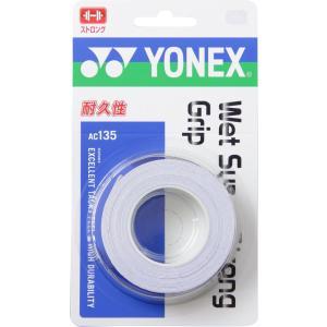 ヨネックス YONEX ウェットスーパーストロンググリップ(3本入) AC135 011 ホワイト