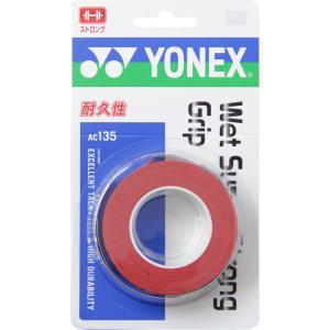 ヨネックス YONEX ウェットスーパーストロンググリップ(3本入) AC135 037 ワインレッ...
