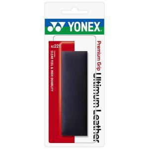 ヨネックス YONEX プレミアムグリップアルティマムレザー AC221 007 ブラック