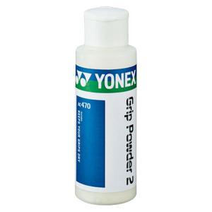 ヨネックス YONEX グリップパウダー2 AC470 011 ホワイト