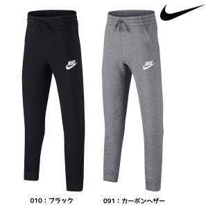 【数量限定 超特価】ナイキ NIKE YTH BS クラブフリースジョガーパンツ AJ6446 2018秋冬モデル セール
