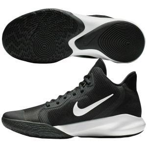 ナイキ NIKE プレシジョン 3 AQ7495-002 メンズ バスケットボールシューズ バスケシューズ バッシュ 練習 部活 ブラック ホワイト|futabaathlete