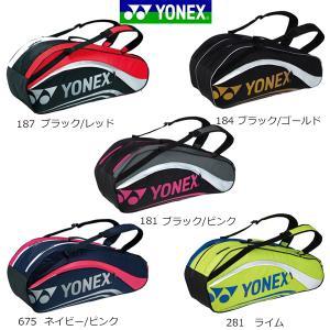 ヨネックス YONEX ラケットバッグ 6本入りリュック付き BAG1612R テニス