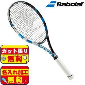 ガット張り&マーク加工無料!バボラ 硬式 テニスラケット ピュアドライブ ライト BF101239|futabaathlete