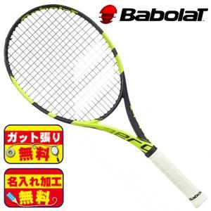ガット張り&マーク加工無料!バボラ Babolat ピュア アエロ チーム BF101255 硬式 テニスラケット|futabaathlete