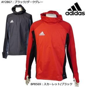 アディダス adidas TIRO17 ウォームトップ 裏アルミ付き BRR75 サッカー メンズ 長袖 トレーニングシャツ|futabaathlete