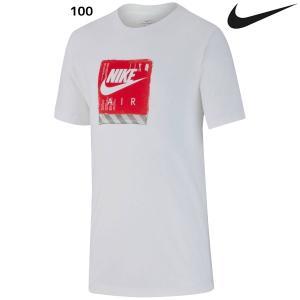 1ef647c454e5c ナイキ NIKE YTH エア シュー ボックス Tシャツ BV0144 ジュニア 半袖 カジュアルウェア スポーツウェア ホワイト