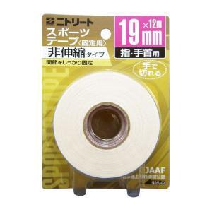 ニトリート スポーツテープ非伸縮 (指・手首用...の関連商品7