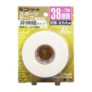 ニトリート スポーツテープ非伸縮 (足首・太...の関連商品10