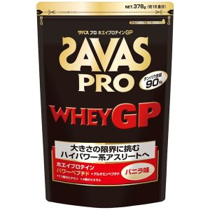 ザバス SAVAS プロホエイプロテインGP CJ7346 ホエイプロテイン プロテイン|futabaathlete