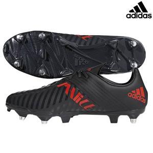 アディダス adidas マライス SG CM7467 ラグビースパイク(サッカー使用可)