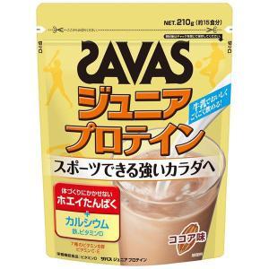 ザバス ZAVAS ジュニアプロテイン ココア風味 210g  CT1022|futabaathlete