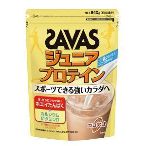 ザバス ZAVAS ジュニアプロテイン ココア風味 840g(60食分)  CT1024|futabaathlete