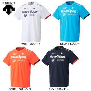デサント DESCENTE ムーブスポーツTシャツ DAT-5718 メンズ スポーツウェア 半袖Tシャツ|futabaathlete