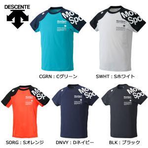デサント DESCENTE ムーブスポーツTシャツ DAT-5728 メンズ スポーツウェア 半袖Tシャツ|futabaathlete
