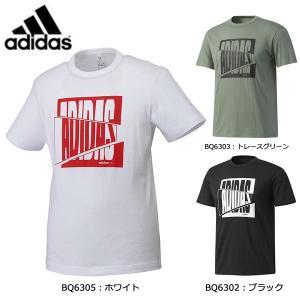アディダス adidas キャピタルロゴ Tシャツ DKJ84 メンズ スポーツウェア|futabaathlete