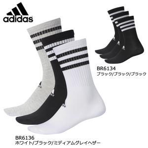 アディダス adidas ベーシック 3P レギュラー ソックス DMK55 メンズ 定番 スポーツソックス 3足組 靴下 futabaathlete