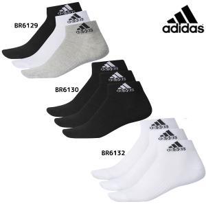 アディダス adidas ベーシック 3P ショート ソックス DMK56 メンズ 定番 スポーツソックス 3足組 靴下 futabaathlete