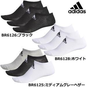 アディダス adidas ベーシック 3P アンクル ソックス DMK57 メンズ 定番 スポーツソックス 3足組 靴下 くるぶし futabaathlete