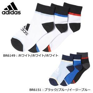 アディダス adidas キッズ 3P ショート ソックス DMK62 ジュニア 子ども スポーツソックス 3足組 靴下 futabaathlete