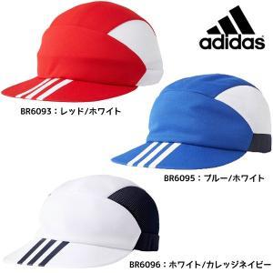 アディダス adidas ジュニア フットボールキャップ DML73 子供用 サッカー フットサル プラクティスキャップ 帽子 日よけ