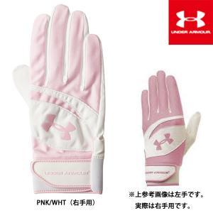 アンダーアーマー UNDER ARMOUR 野球 守備用手袋 UA アンダーグローブ3(右手用) EBB7387|futabaathlete