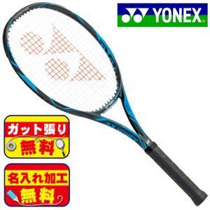 ガット張り&マーク加工無料!ヨネックス YONEX Eゾーン ディーアール 100 EZD100-188 硬式 テニスラケット|futabaathlete