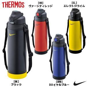 ナイキ NIKE 水筒 サーモス THERMOS ハイドレーションボトル保冷専用 1.5L スポーツボトル FHB1500N 水分補給 futabaathlete